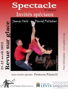 spectacle 2012